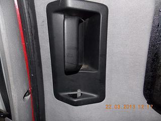 Внутренняя ручка открывания сдижной двери-025.jpg