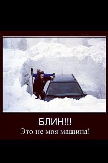 Снежная метель 2013-го-157.jpg