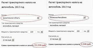 Приколы из интернета-tn5656.jpg