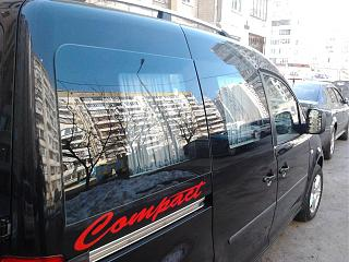 Переделка грузовика в пассажира-2013-04-09-13.22.45.jpg