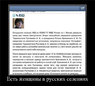 Приколы из интернета-5adab59e2613.jpg