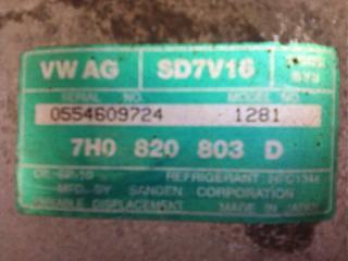Не работает кондиционер.-002.jpg