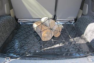 Подвесные сумки в багажное отделение.-b.jpg
