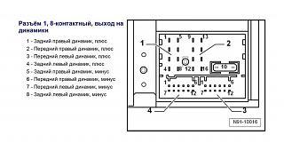 RCD-310,усилок,саб.-35ba83d97696.jpg
