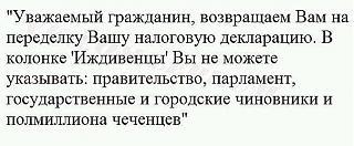 Анекдот-3qcvzhbmmze.jpg