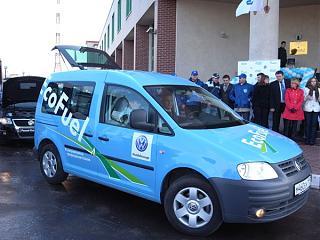 VW Caddy EcoFuel-1_b.jpg