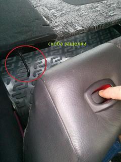 Замена салона (всех сидений) на сидения от других автомобилей-1222-50-.jpg