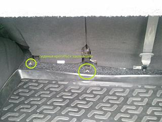 Замена салона (всех сидений) на сидения от других автомобилей-1223-50-.jpg