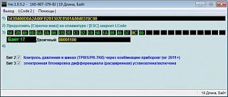 """Система контроля давления в шинах """"SET!""""-150685137450e34ee0.jpg"""