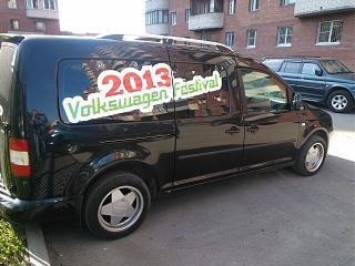 VW Festival 2013 – все подробности! Приглашаем ваш клуб!-lmtjozpsqfq.jpg