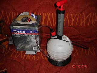 Масло в двигатель-dsc01365.jpg