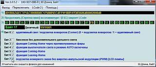 Шнур диагностический VAG-COM-61e05af6b576b7ace7db5708c1380d61.jpg