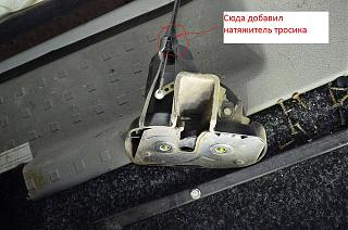 Сдвижные двери. Проблемы и решения.-eaaaf28s-960.jpg