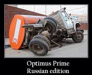 Интересные ФОТО (свои)!-.jpg