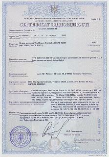 Крупнейший интернет-магазин автозапчастей  в Украине. www.Exist.ua –  VIP-aral-super-tronic-5w30.jpg