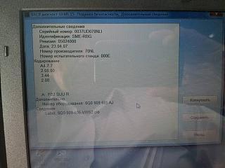 Подушки безопасности-uploadfromtaptalk1371576969518.jpg