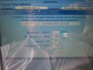Подушки безопасности-uploadfromtaptalk1371576991182.jpg