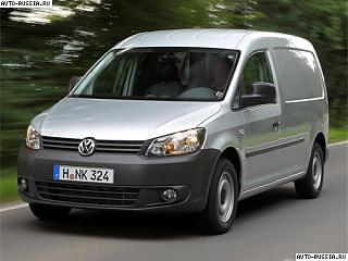 Установка фар Н7 вместо H4 на VW CADDY 2011 и новее-volkswagen_caddy_maxi_kasten_1.jpg