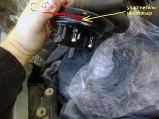 Замена топливного фильтра двиг. BLS. Фотоотчет-filtr-2.jpg