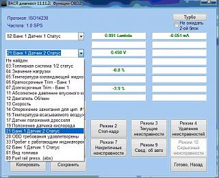 CADDY EcoFuel-1.jpg