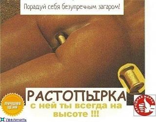Фотоподборки-image.jpg