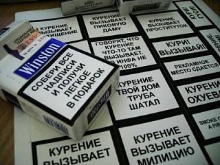 К закону о борьбе с курением-image.jpg