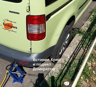 Дорого Киева-1.jpg
