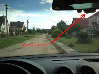 Камера заднего вида-dsc_0879-kopiya.jpg