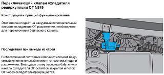 Вопросы по турбине (потеря тяги)-image-0001.jpg