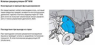 Вопросы по турбине (потеря тяги)-image-001.jpg