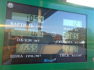 Летом в Крым-24072013162.jpg