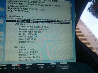 Круиз-контроль-2013-07-30-15.50.13.jpg