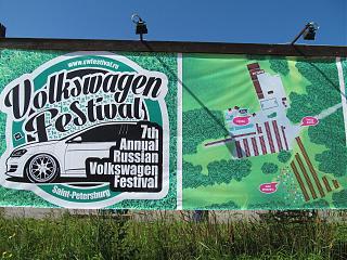 Все автомобили Volkswagen едут в Санкт-Петербург на VW Festival 2013!! 27 июля-img_1636.jpg