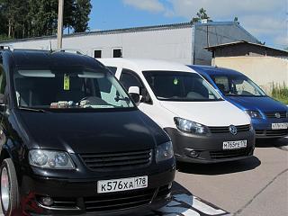 Все автомобили Volkswagen едут в Санкт-Петербург на VW Festival 2013!! 27 июля-img_1698.jpg