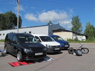 Все автомобили Volkswagen едут в Санкт-Петербург на VW Festival 2013!! 27 июля-img_1700.jpg