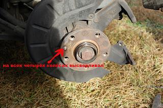 Фотоотчёт замены задних тормозных дисков и колодок-dsc_0389.jpg