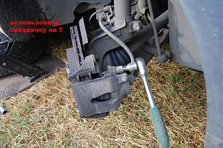 Фотоотчёт замены задних тормозных дисков и колодок-dsc_0385.jpg