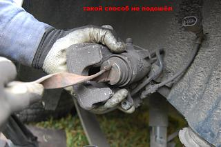 Фотоотчёт замены задних тормозных дисков и колодок-dsc_0398.jpg