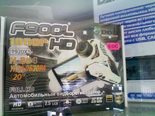 Выбор автомобильного видеорегистратора-img00233.jpg