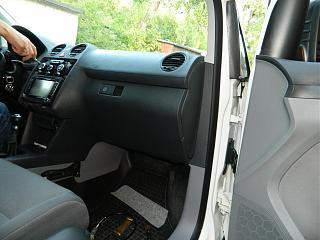 Замена (установка) бардачка от VW Caddy Life 2011-2012гг.-dscn3948.jpg