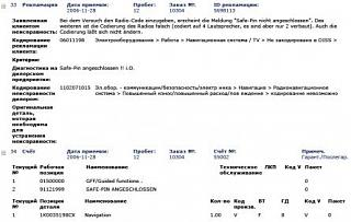 3.4 MFD DVD что за зверь?-snap_2013.08.20_00h03m05s_005.jpg