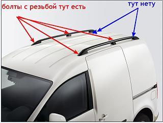 Вопросы и ответы о Caddy-2.jpg