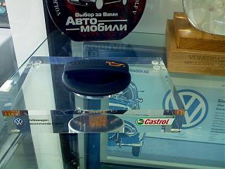 Масло в двигатель-kast-203-800x600-.jpg