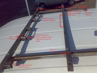 Переделка грузовика в пассажира-16042013007.jpg