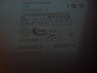 Замена (установка) бардачка от VW Caddy Life 2011-2012гг.-img_20130901_190717.jpg