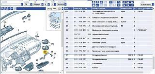 Замена (установка) бардачка от VW Caddy Life 2011-2012гг.-.jpg