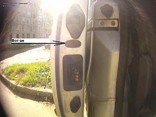 Не открывается изнутри правая сдвижная дверь. Что может быть?-.jpg