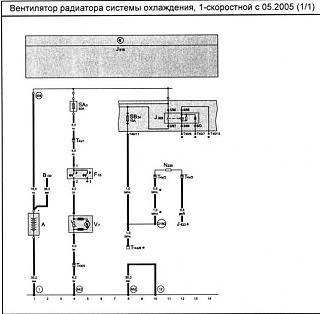 Вентилятор охлаждения-1-6l.jpg