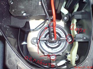 Замена лампочек в передних фарах-10.jpg