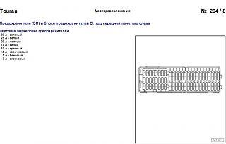 Шнур диагностический VAG-COM-1546.jpg
